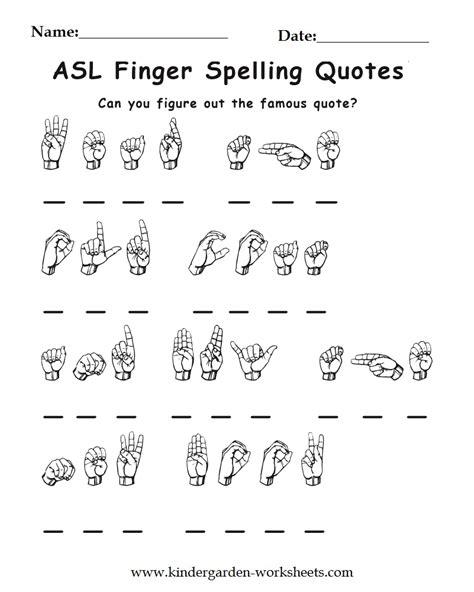subtraction language worksheets sign language worksheets worksheets kristawiltbank free