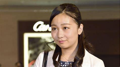 Japanese Princess Kako returns from 9-month study at ...