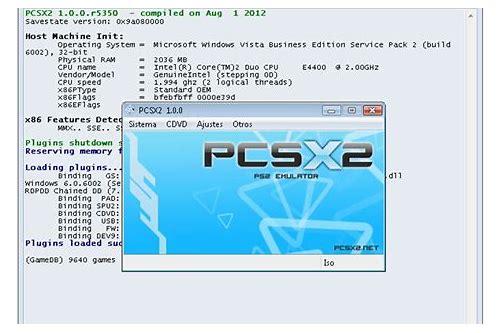 ps2 bios baixar pcsx2 1.4 0