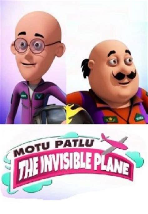 Episodes Motu Patlu En Telechargement Hindi 2017