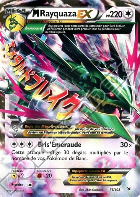Giratina Ex Deck List by Picture Suggestion For Giratina Ex Card
