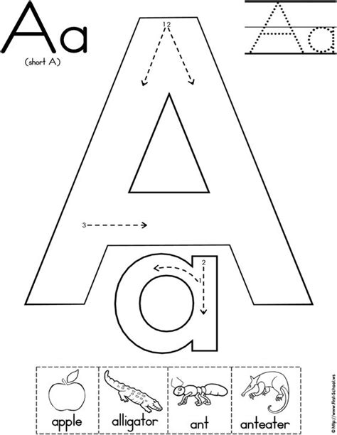 worksheets letters  alphabet  pinterest