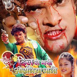 téléchargement de film lootera bhojpuri mp3