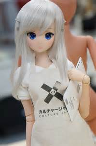 Chitose Smart Doll