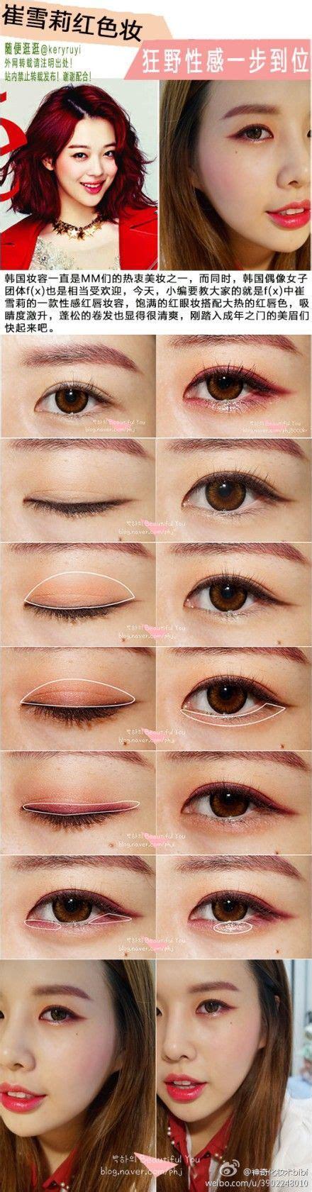 asian eyes hooded eyes  red eyeliner  pinterest