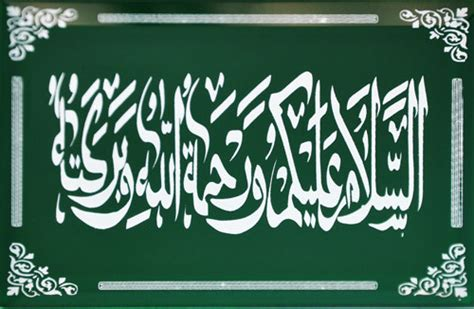kata sambutan bahasa arab  artinya berita terbaru hari