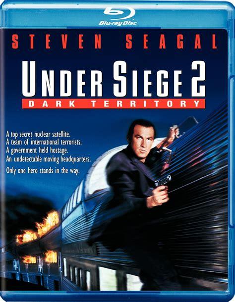 city siege 6 siege 2 territory dvd release date