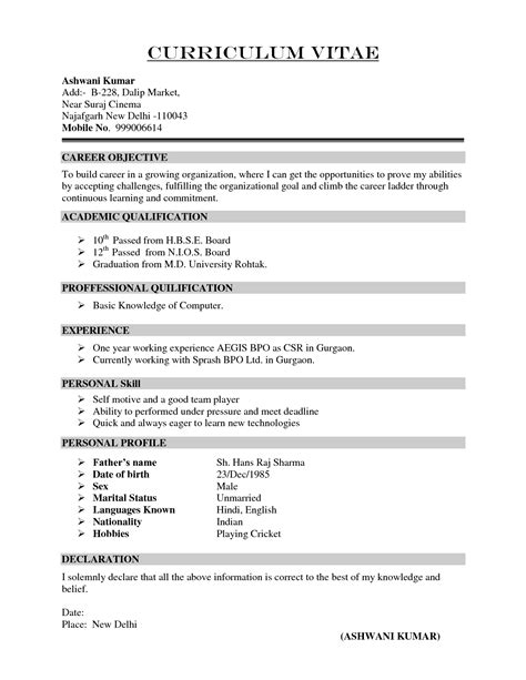 how to write a profile for a resume how
