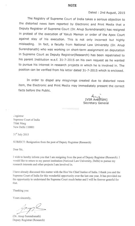 resignation letter due  abusive boss sfwillie  blog