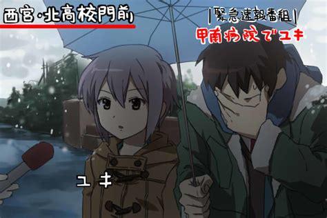 Japanese Umbrella Meme - crunchyroll japanese couple s snow storm interview inspires new meme