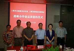 Hongqiao Cbd Set To Boost Financial Functioning