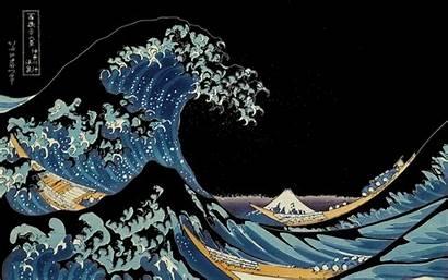 Wave Kanagawa Negative Wallpapers Desktop Waves Japanese