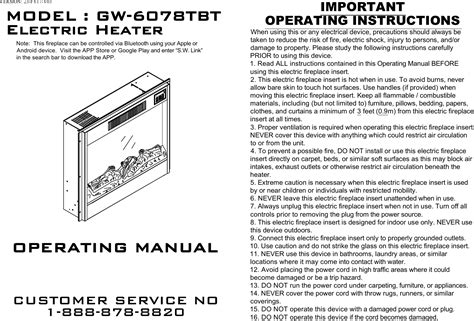gw electric heater user manual great world