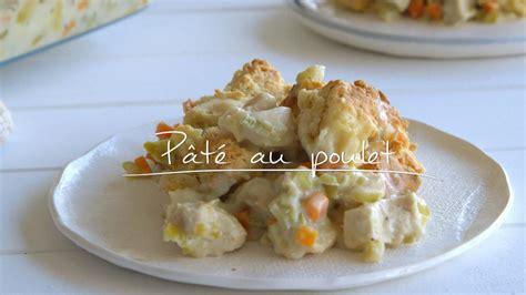 palette cuisine pâté au poulet cuisine futée parents pressés zone