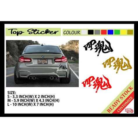 Premium vinyl decal by jdmoriginal.com. Myvi Jdm Decals - Hoonigan Ken Block Windshield Car Door ...