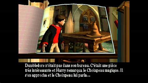 harry potter la chambre des secrets fullplay harry potter et la chambre des secrets partie