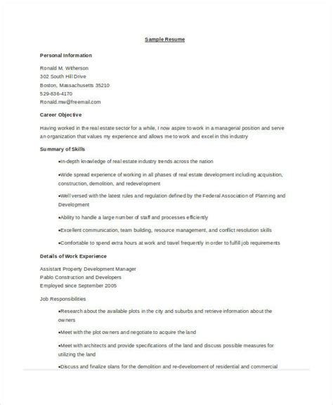 21955 property management resume writing a political profile essay things you should