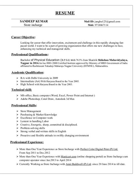Resume Charges by Resume