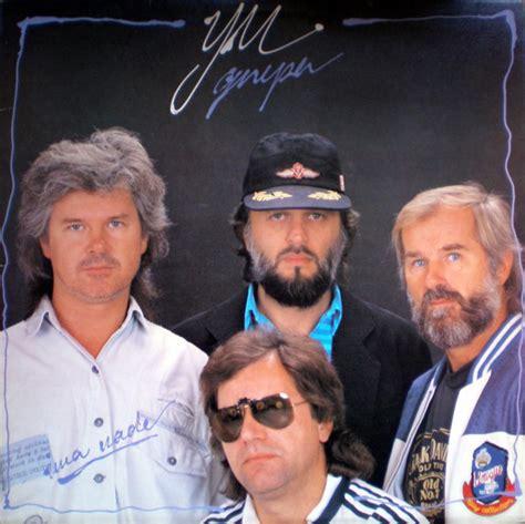 YU Grupa - Ima Nade | Releases, Reviews, Credits | Discogs