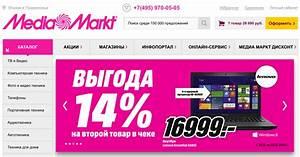 Media Markt Mieten : 2018 ~ Lizthompson.info Haus und Dekorationen