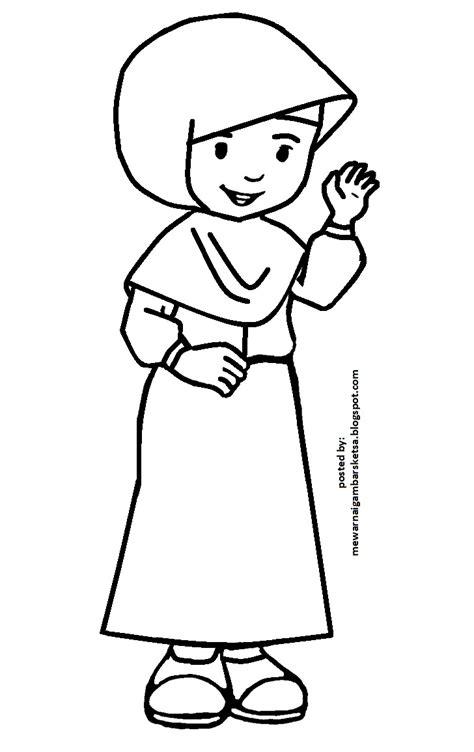 Animasi Gambar Tas Sekolah