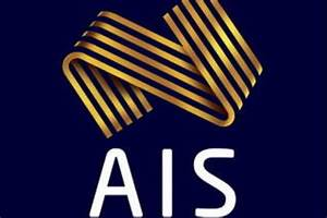 Ais Adopts New Logo