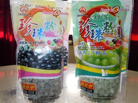 boba tea flavors is sago the same as tapioca pearl