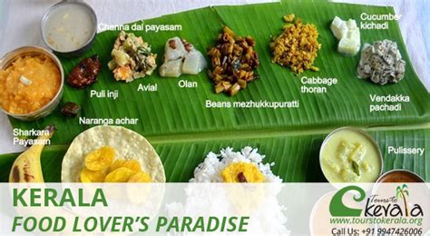 Why Kerala Is Every Food Lover's Paradise?