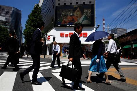 ไม่สดใส! เศรษฐกิจญี่ปุ่นหดตัวครั้งแรกในรอบกว่า 2 ปี