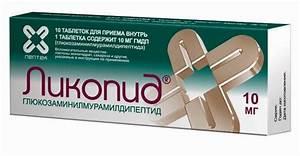 Глицин отзывы при псориазе