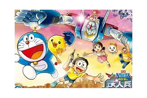 Greenbelt Bowl ⁓ Try These Doraemon Opening Song Japanese Mp3