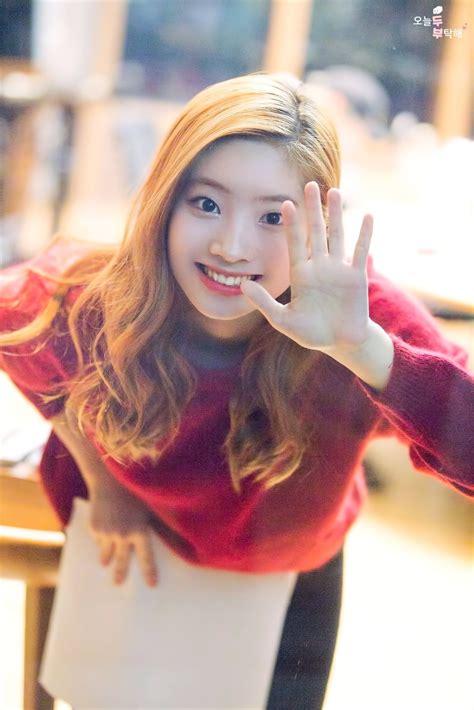Da Hyun Twice