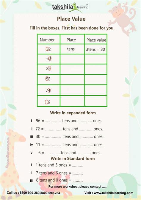 cbse ncert worksheet for class 1 maths 1st grade