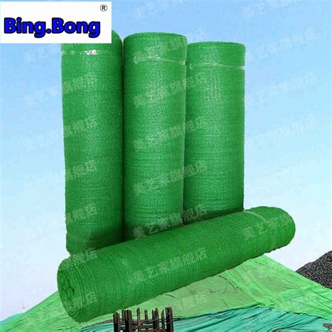 green color sun shading net  roll sale vegetables
