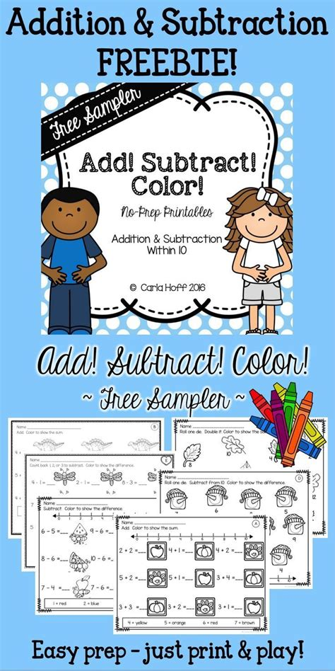 addition subtraction   worksheets distance