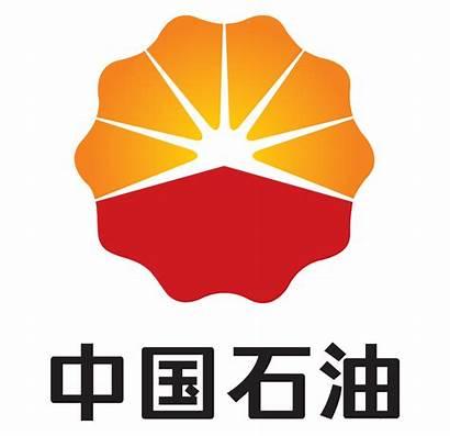 Company Cnpc Orange Logos China Gas Logok