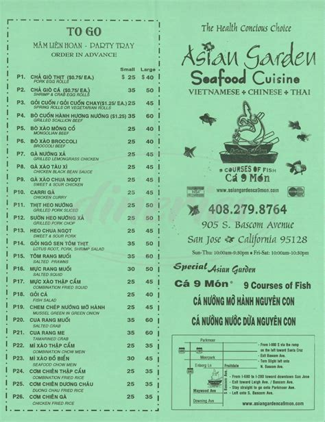 asian garden restaurant menu san jose dineries