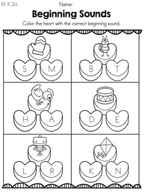 s day kindergarten literacy worksheets