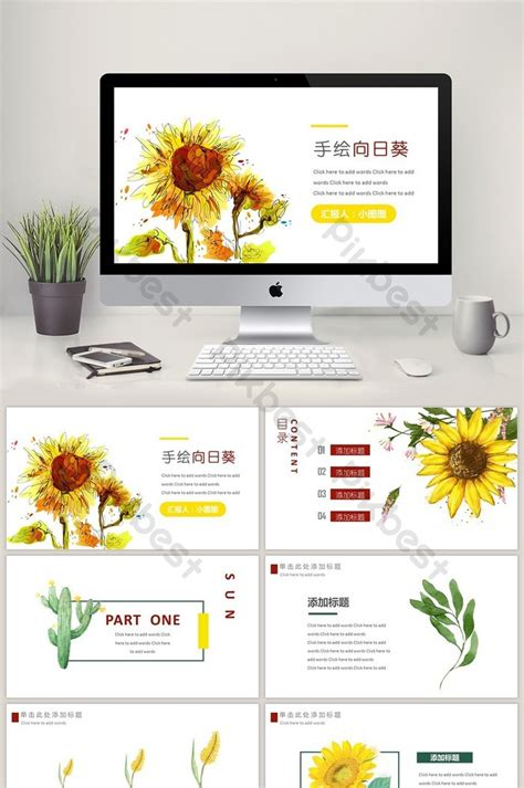 hand painted sunflower watercolor  template