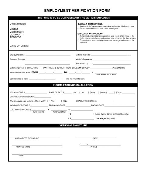 verification  employment form template scope  work