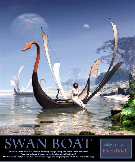 Swan Boats Closed by Swan Boat 3d Models 1971s
