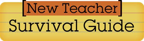 New Teacher Survival Guide  Gilewski's Teacher Resources