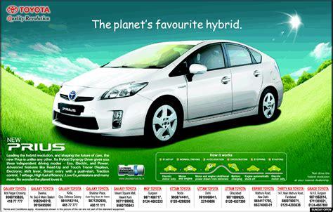 car ads blog 4 hybrid vehicle owners baileyschneider