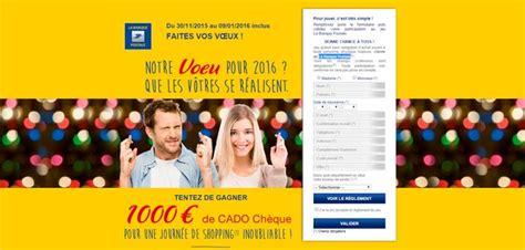 montant maximum virement banque postale jeu la banque postale faites vos voeux labanquepostale fr
