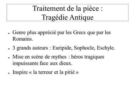 La Tragédie Antique/Classiquevideo online télécharger