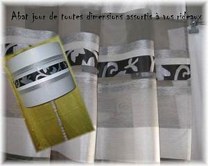 Abat Jour Noir Et Blanc : abat jour assorti a vos rideaux blog mich le gervais ~ Teatrodelosmanantiales.com Idées de Décoration