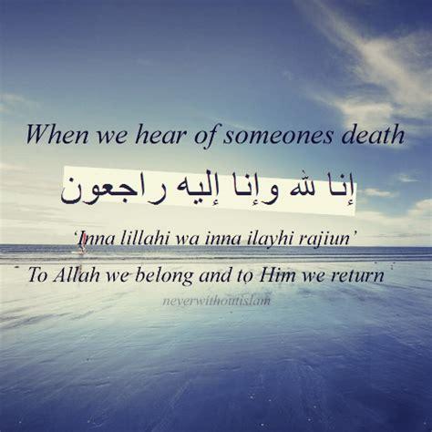 islamic quotes  life  death hijabiworld