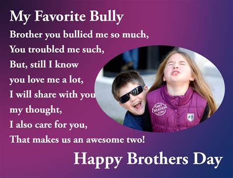 happy brothers day smitcreationcom