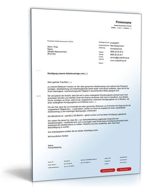 kuendigung vorlagen arbeitsvertrag kostenlos kuendigung