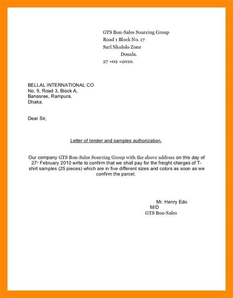 sample authorization letter  claim salary ijbcrco